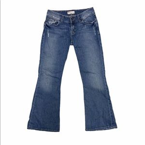 BKE Distressed Light Wash Boot/Wide Leg Jeans